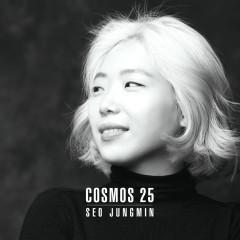 Cosmos 25 (Mini Album)