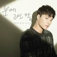 An Eyed Horse (Single) - Min Woo Hyuk