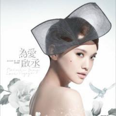 为爱启丞演唱会 (Disc 2) / Bắt Đầu Vì Tình Yêu (Live) - Dương Thừa Lâm