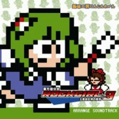 TOUHOU ROCKGIRL 3  - CARROTWINE.