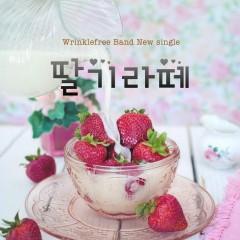 Strawberry Latte (Single)
