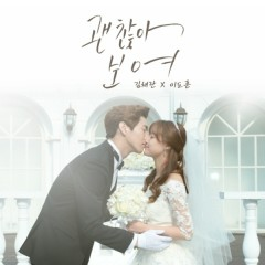 Sweet Home, Sweet Honey OST Part.19  - Kim Chae Ran,Lee Do Hun