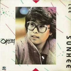 Lost Promise Vol.3 - Lee Sun Hee