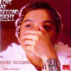 第二眼美女/ Love At The Second Sight  - Giang Mỹ Kỳ