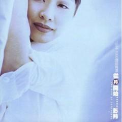 从羚开始/ The Best Of Cass Phang (CD2) - Bành Linh