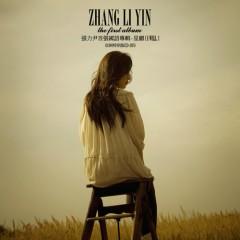 星愿/ I Will (CD1)