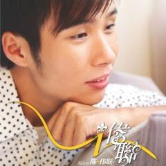 I伟联/ I Vỹ Liên (CD1)