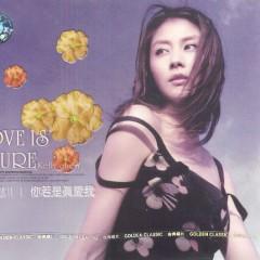 你若是真爱我/ If You Love Me - Trần Tuệ Lâm