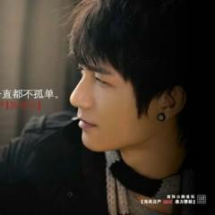 原来我一直都不孤单/ I'm Not Lonely All The Time - Trần Sở Sinh