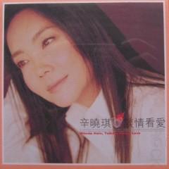 谈情看爱/ Talking About Love (CD2) - Thân Hiểu Kỳ