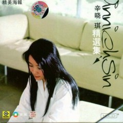 辛晓琪精选集/ Thân Hiểu Kỳ Greatest Hit (CD1) - Thân Hiểu Kỳ