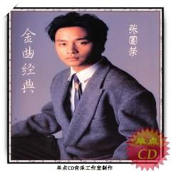 金曲经典/ Kim Khúc Kinh Điển (CD1) - Trương Quốc Vinh