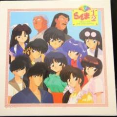 Ranma½ CD Singles Memorial File Disc 08