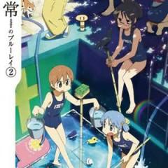 Nichijou DVD BD 2 Special Edition Bonus CD