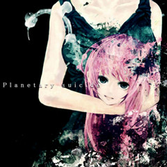 Planetary Suicide