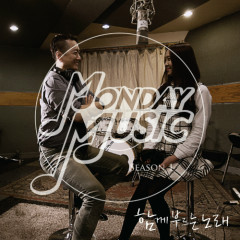 Monday Music Season 1