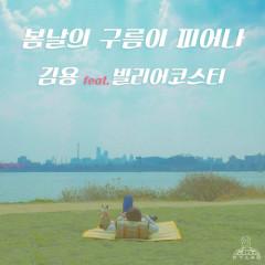 Spring Goofy (Single) - Kim Yong