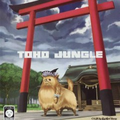 TOHO JUNGLE - Cajiva's Gadget Shop
