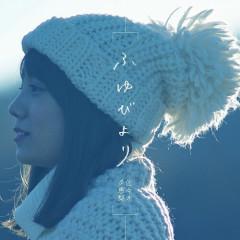 Fuyu Biyori - Sasaki Eri