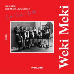 Lucky (EP)
