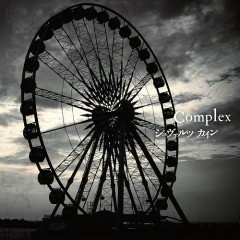 Complex (2nd Press) - Schwarz Kain