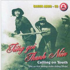 Tiếng Gọi Thanh Niên - Various Artists