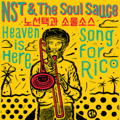 Heaven Is Here - Song For Rico (Mini Album) - NST, The Soul Sauce