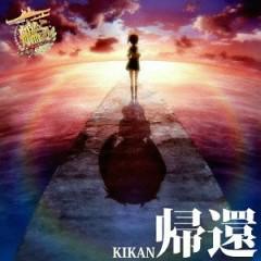Kikan - Nishizawa Shiena