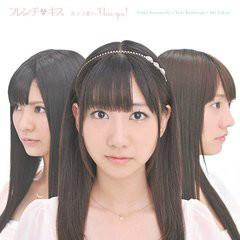 カッコ悪い I Love you! (Kakko Warui I Love you!) (Type A+C)