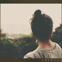 Just (Single)
