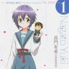 Nagato Yuki-chan no Shoushitsu Character Song Series 'in Love' Case 1 - Nagato Yuki - Chihara Minori