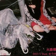 2011 Live Glitter