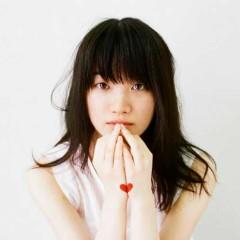 Je Je T'Aime Communication - Haruka Chisuga