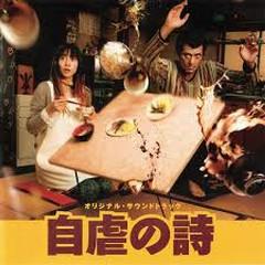 Jigyaku no Uta Original Soundtrack     - Hiroyuki Sawano