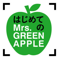 Hajimete no Mrs. GREEN APPLE