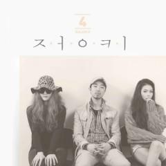 New Balance - Jungkey