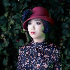 Ahn Ye Eun - Ahn Ye Eun