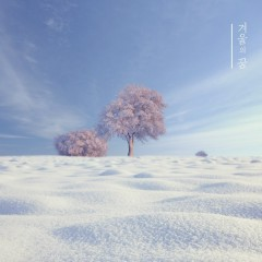 Merry Christmas (Single) - Benini