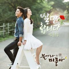 Blow Breeze OST Part.4