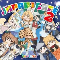 Kemono Friends Character Song Album: Japari Café2