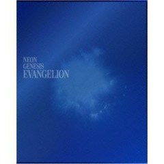 Neon Genesis Evangelion 5.1ch Surround Edition Soundtrack