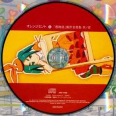 Orange Mint & Ongakushuu Sono Ichi