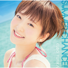 SUMMER CHANCE!! - Kubo Yurika