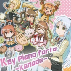 Key Piano forte -kanade-