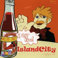 Chili Sauce (Single) - Island City