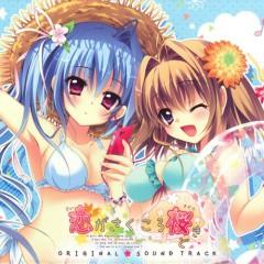 Koi ga Saku Koro Sakuradoki Original Soundtrack CD2