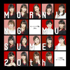 Hatachi no Morning Musume - Morning Musume. 20th