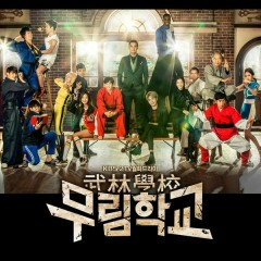 Moorim School OST Part.3  - Lee Hyun Woo