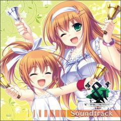 &' - Sora no Mukou de Sakimasu you ni - SOUND TRACK CD1