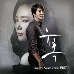 Temptation OST Part.2 - Eru